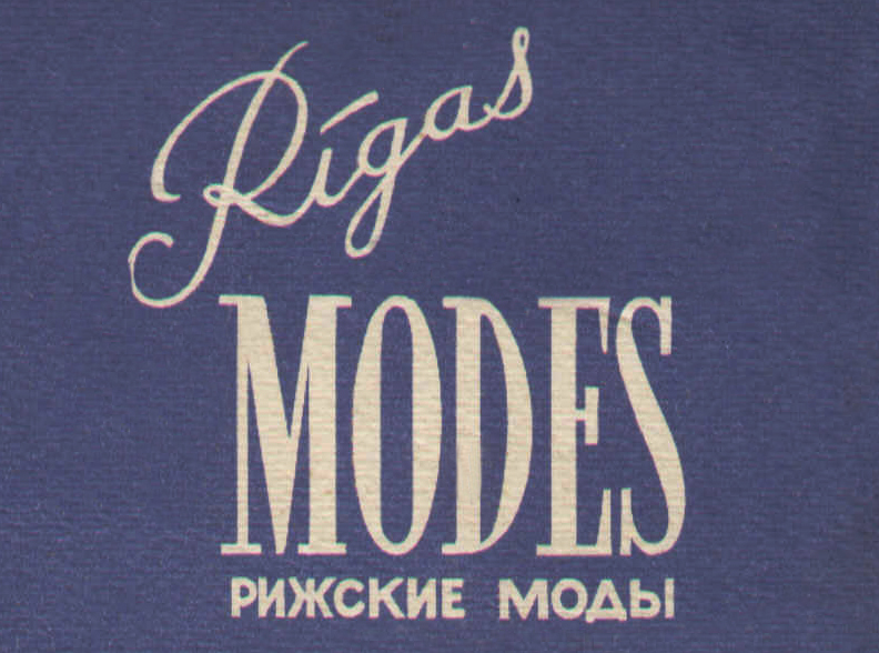 Rigas modes